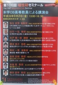 mag seminar2
